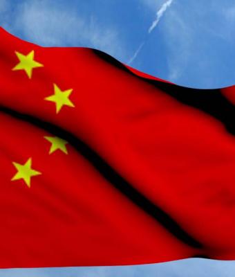 Китай!
